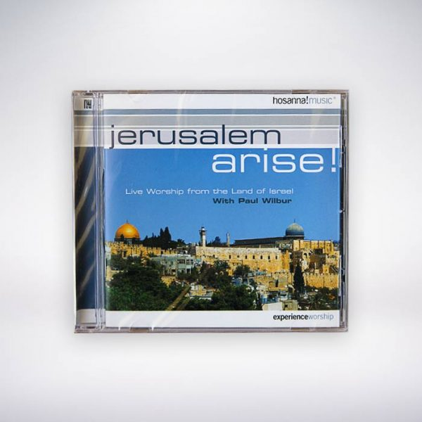 Jerusalem Arise Paul Wilbur