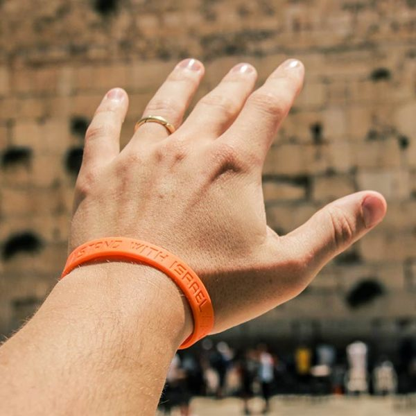 I Stand with Israel Wristband